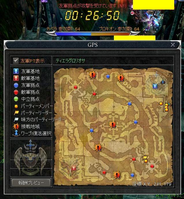 2010-05-17本戦(中盤)