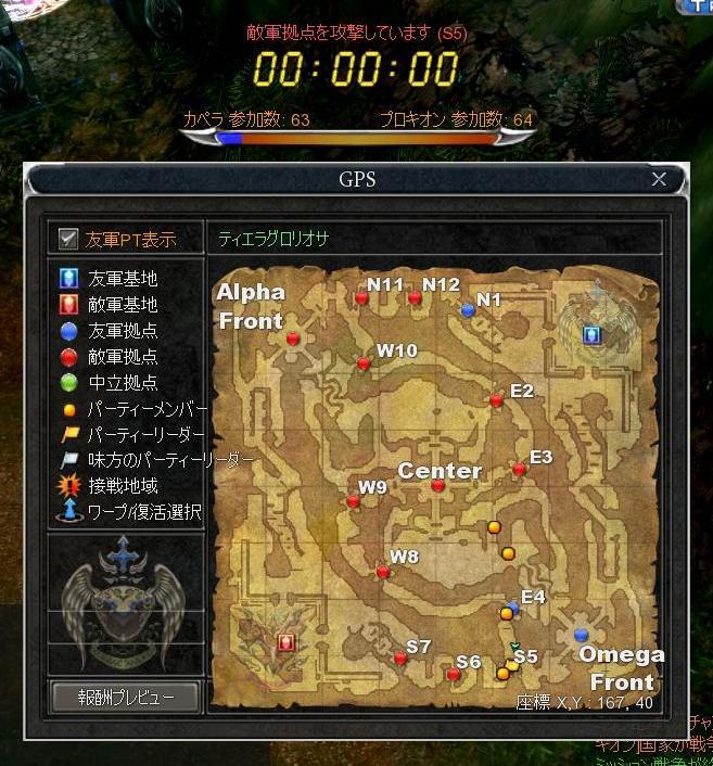 2010-05-17本戦(結果1)