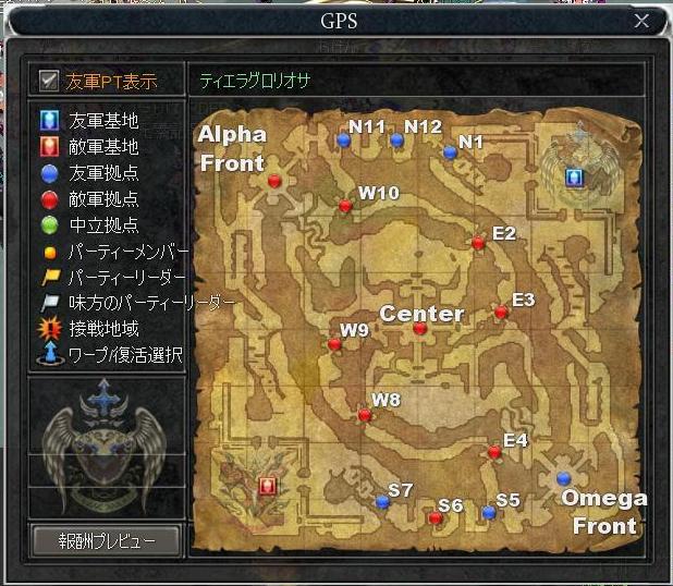 2010-05-23本戦(結果1)