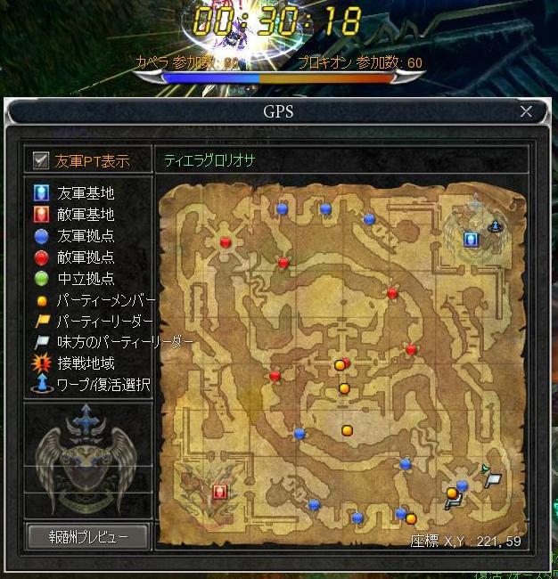 2010-05-30本戦(中盤)