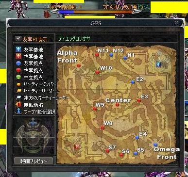 2010-05-30本戦(結果1)