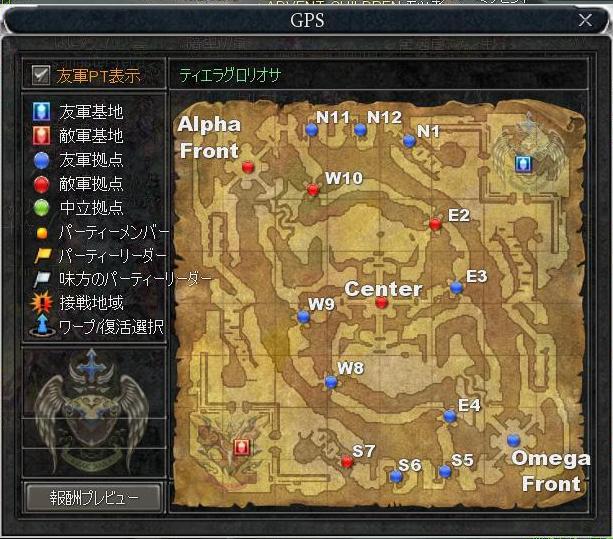 2010-06-06本戦(結果1)