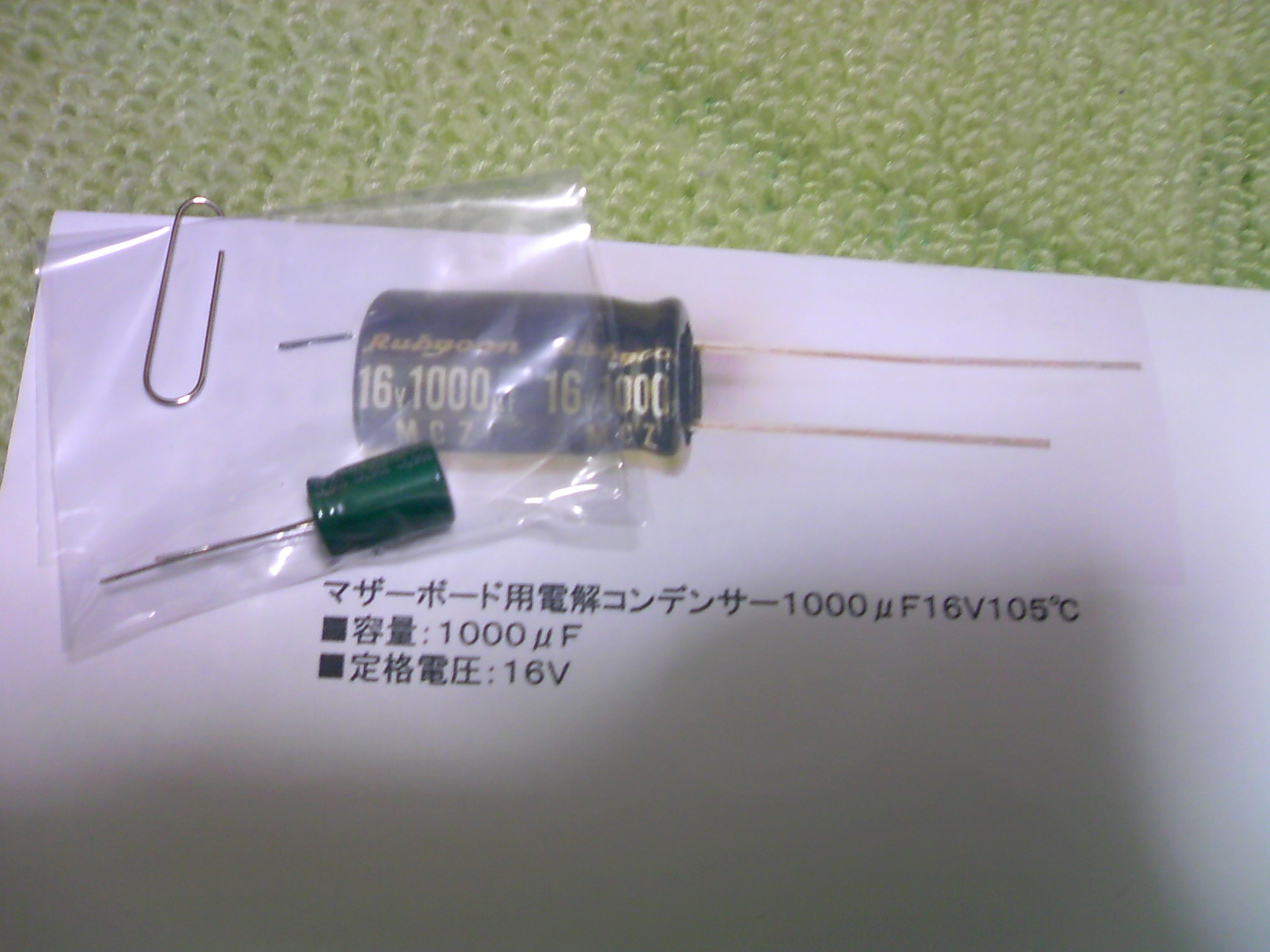 TS3H0015.jpg