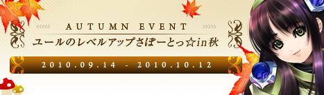 banner2ver2.jpg