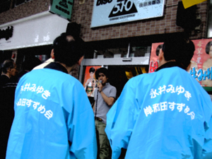 後藤楽器2011.6.5 130-1
