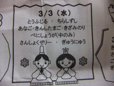 012_20100303171149.jpg