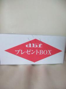 DSCF6211.jpg
