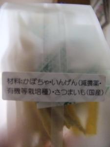 DSCF7091.jpg