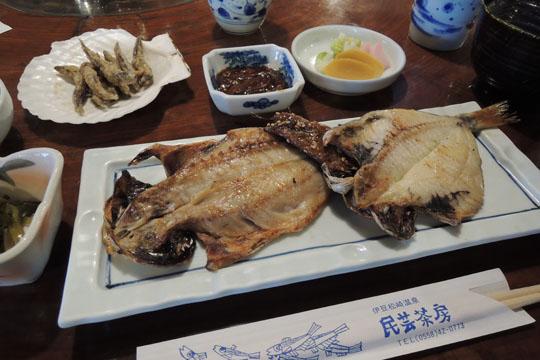 106干物定食