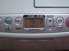 2011_0319計画停電0001