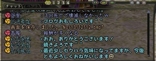 2013112906.jpg