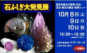 20111008ishi.jpg