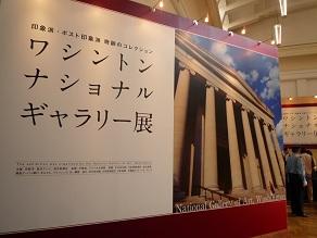 20111008kyoutoshim1.jpg