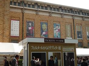 20111008kyoutoshim2.jpg