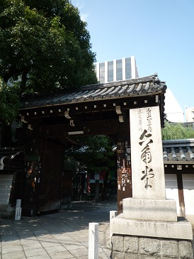 20111008rokakudou2.jpg