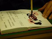 20111008rokkakudou3.jpg