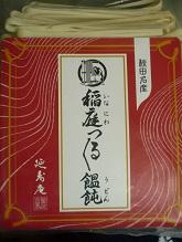 20111108udon.jpg