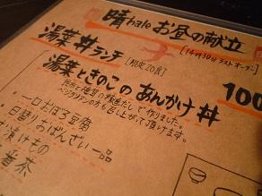 20111113hare4.jpg