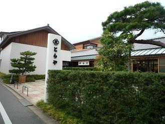 20111113toraya1.jpg