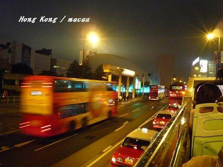 20120117hongkongbus.jpg