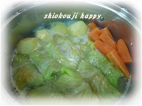 20120331shiokouji1.jpg