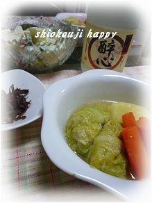 20120331shiokouji2.jpg