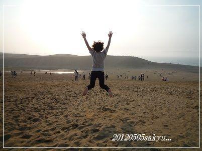 20120505sakyu1.jpg