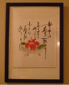 20120515haiga1.jpg
