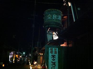 20120825uda3.jpg