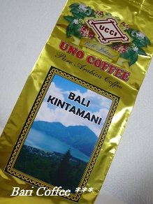 201209coffee.jpg