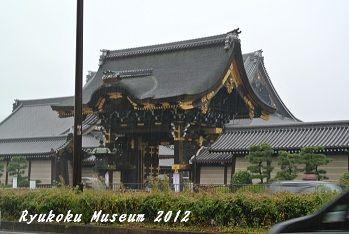 20121117ryukoku3.jpg