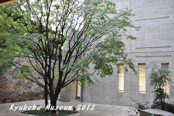 20121117ryukoku4.jpg
