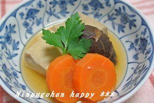 20121201kouyatoufu.jpg