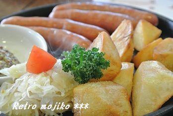 20130222mojikou1.jpg