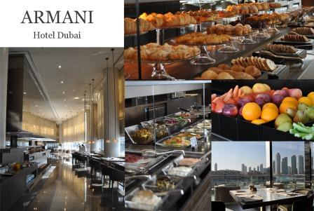 breakfast at armani's