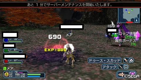 20110302150019.jpg