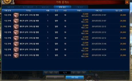 kari4_convert_20110706030212.jpg