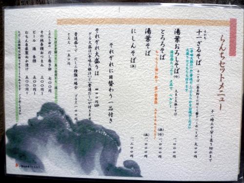 2010.5.14 003