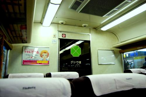 20100609DSC_0016.jpg