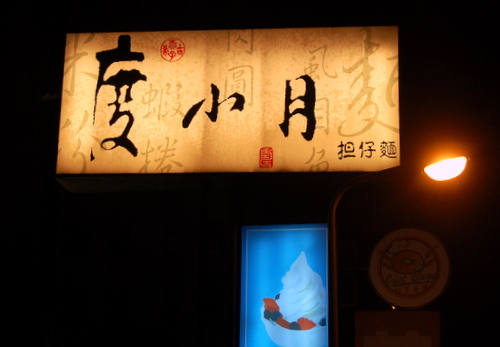 20100716DSC_0094.jpg