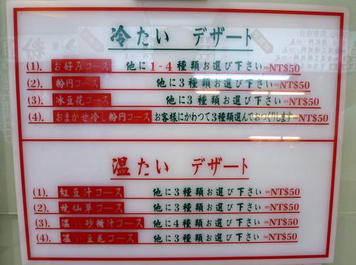 2010.07.16 135