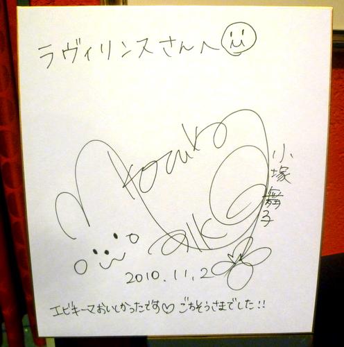 2010.11.1 041