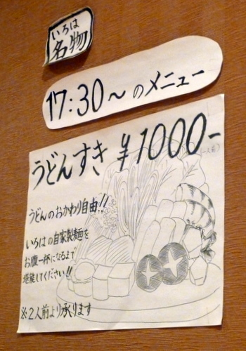 2010.10.27 056