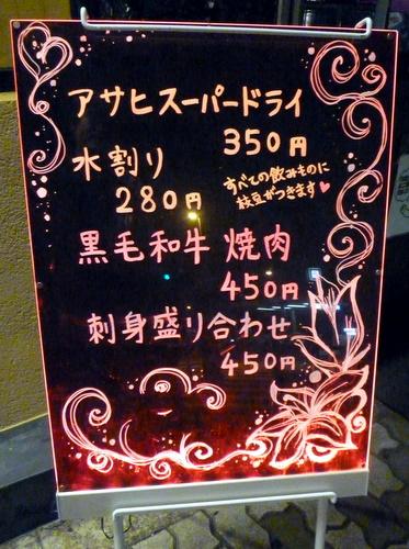 2010.11.18 090