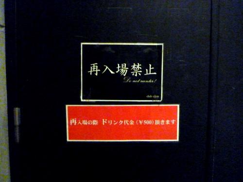 2011.1.7 197
