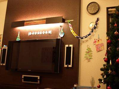 PC021185_R.jpg