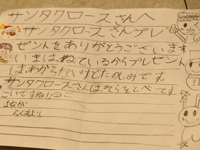 PC241878_R.jpg