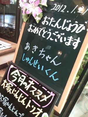 Photo011_R.jpg