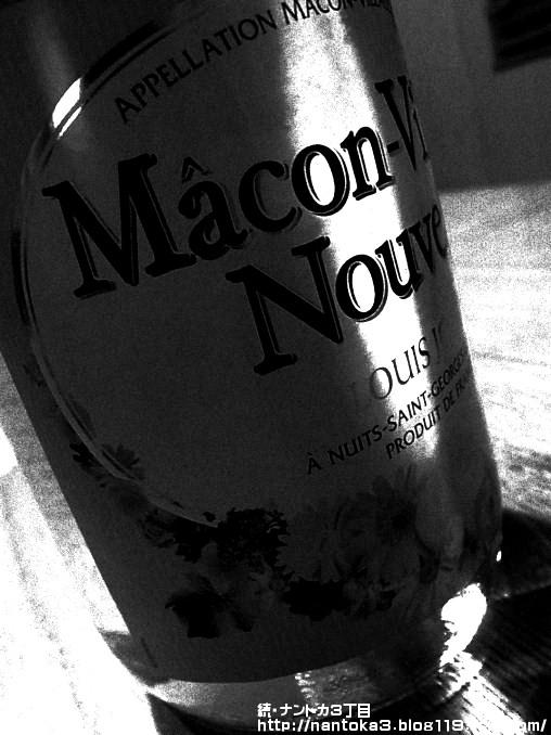 Macon-Vllages Nouveau