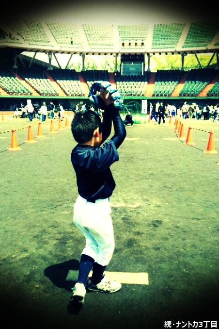 開成山野球場
